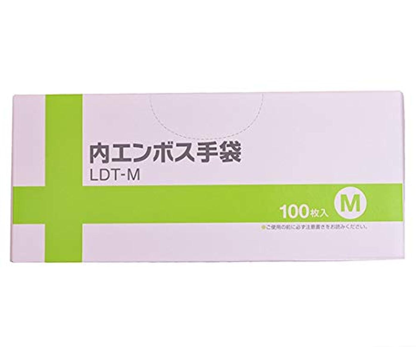 歩き回る数学的な受け入れる伊藤忠リーテイルリンク 内エンボス手袋 M 100枚×40袋