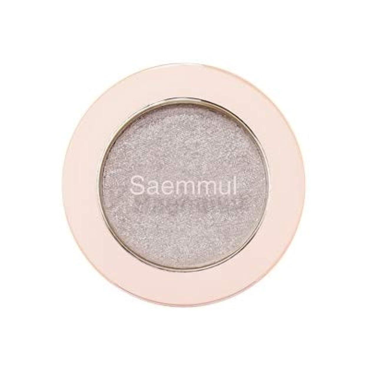 シネウィコミットメントバーマドtheSAEM ザセム セムムル シングル シャドウ グリッター 7類 Saemmul Single Shadow GLITTER アイシャドウ 韓国コスメ (WH02)