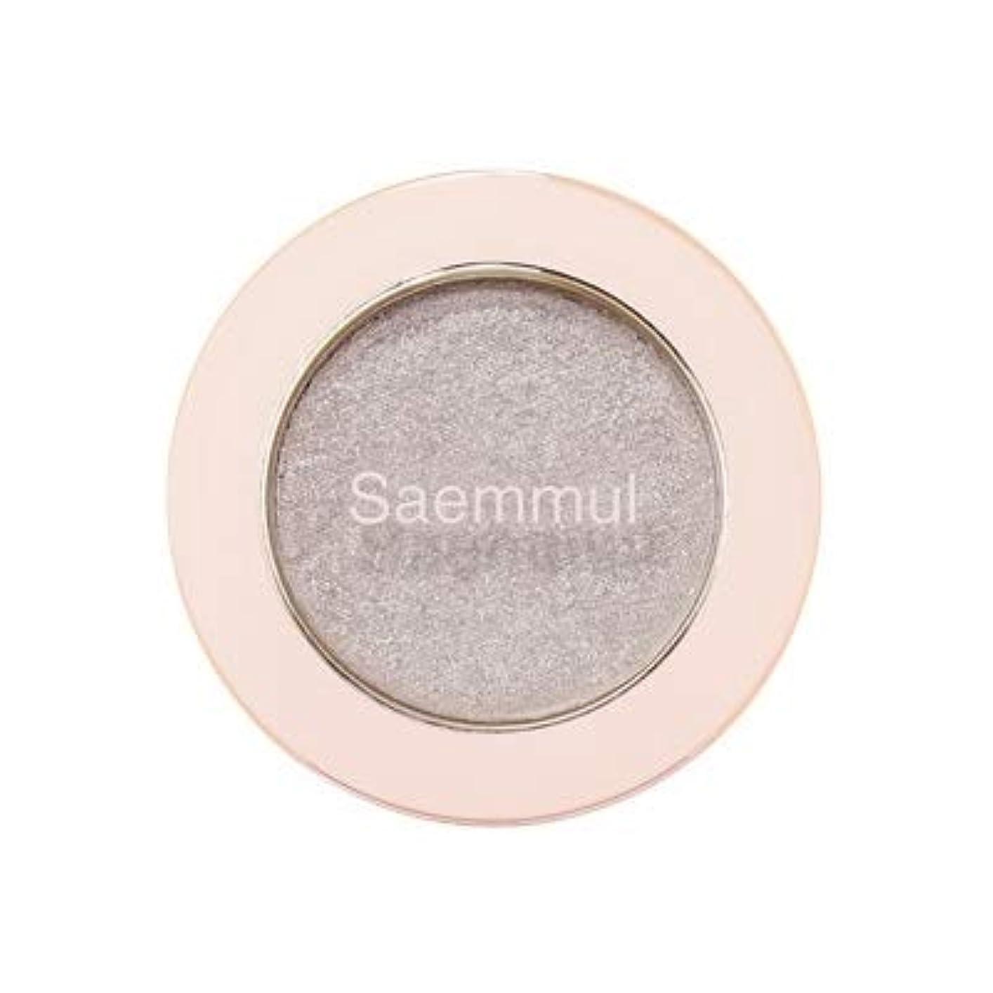 実際に種解体するtheSAEM ザセム セムムル シングル シャドウ グリッター 7類 Saemmul Single Shadow GLITTER アイシャドウ 韓国コスメ (WH02)