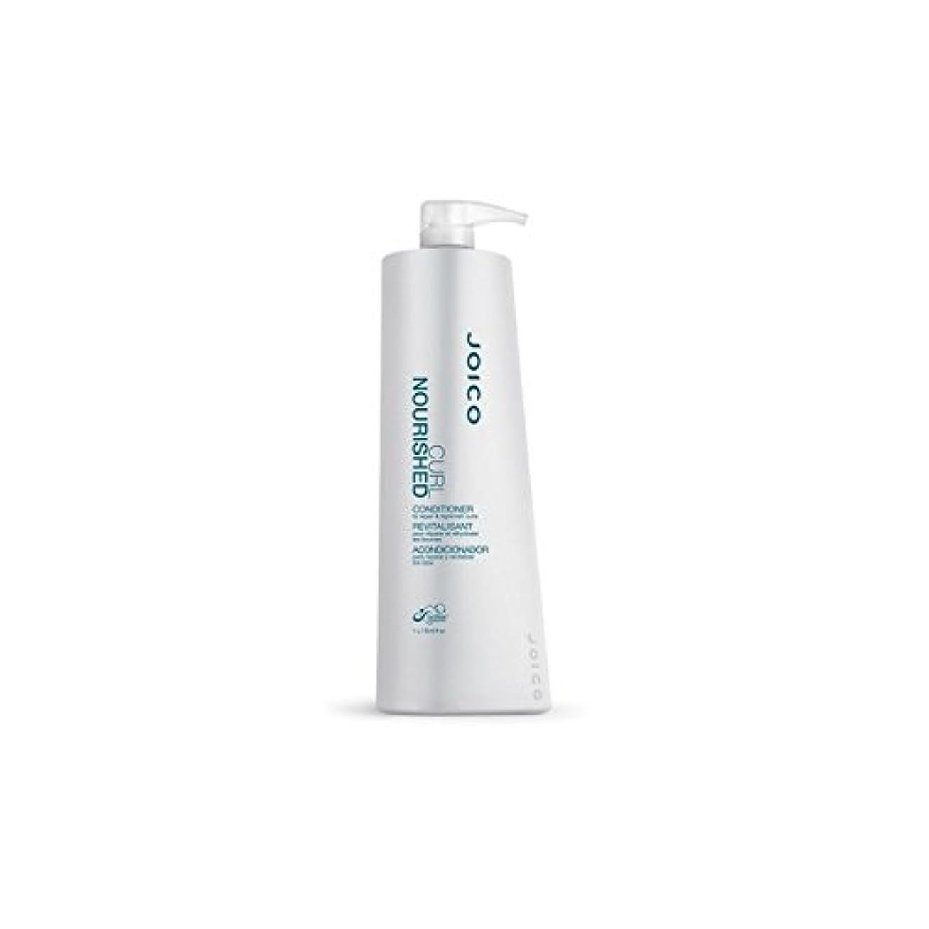 除外する名前繁栄するJoico Curl Nourished Conditioner To Repair And Nourish Curls (1000ml) (Pack of 6) - カール(千ミリリットル)を修復し、栄養を与えるために...