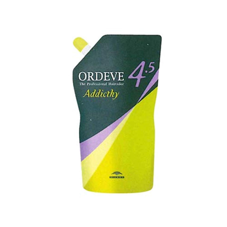 クレタ恐ろしいクリスマスミルボン オルディーブ アディクシー 2剤 オキシダン 4.5% 1000ml