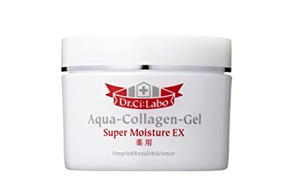 液化するすき金銭的なドクターシーラボ 薬用アクアコラーゲンゲル スーパーモイスチャーEX 200g オールインワン