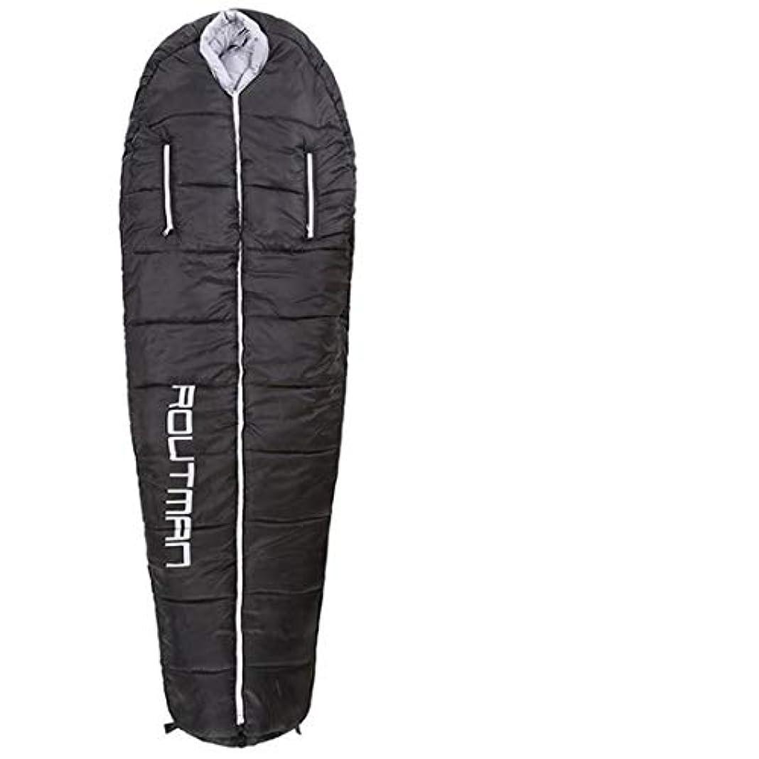 導出染色落ち着くCUBCBIIS 携帯用キャンプの睡眠袋屋外の多機能および便利な封筒の寝袋 (Color : ブラック)