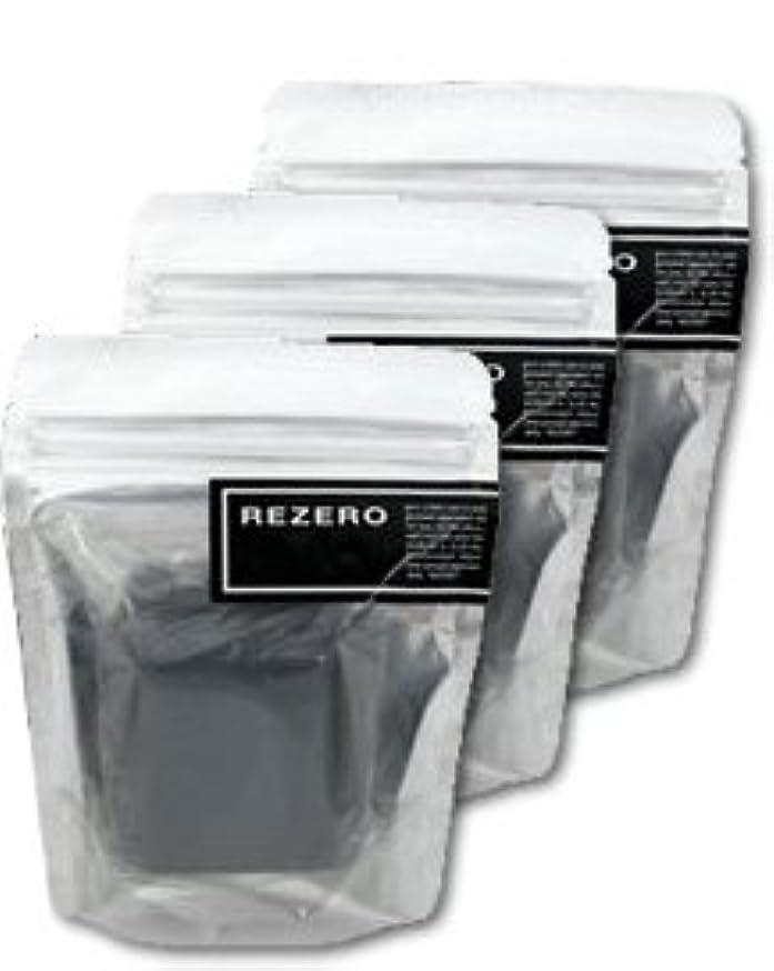 メロン何もない意欲リゼロ プレミアム柿炭ソープ 90g×3個セット