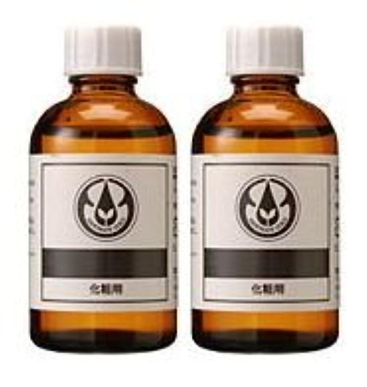 カスターオイル(ひまし油) 70mL 生活の木 (2瓶)