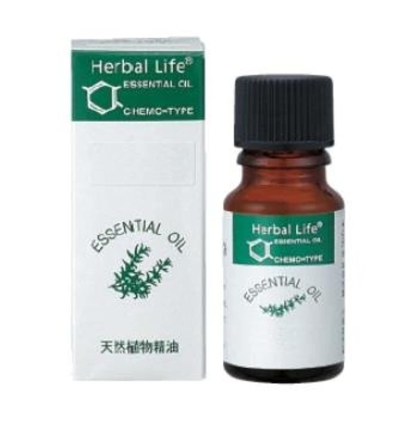 無条件さようならアルコーブ生活の木 柚子[水蒸気蒸留法]10ml エッセンシャルオイル/精油