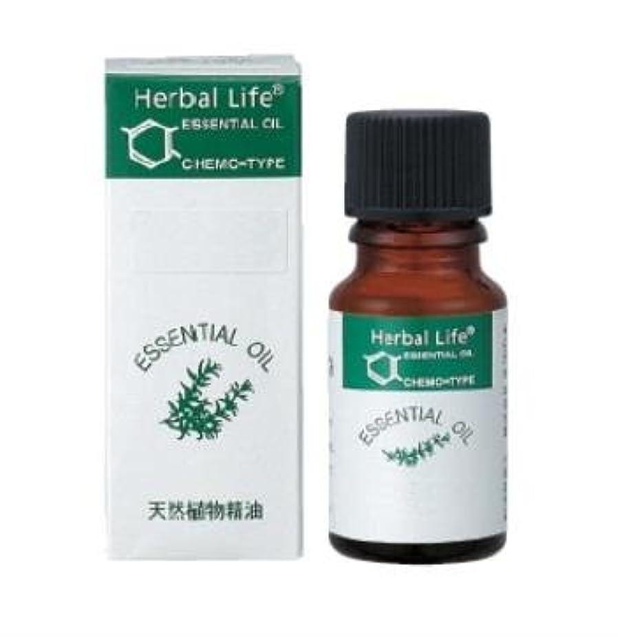 区別服足枷生活の木 エッセンシャルオイル パルマローザ 精油 10ml アロマオイル アロマ