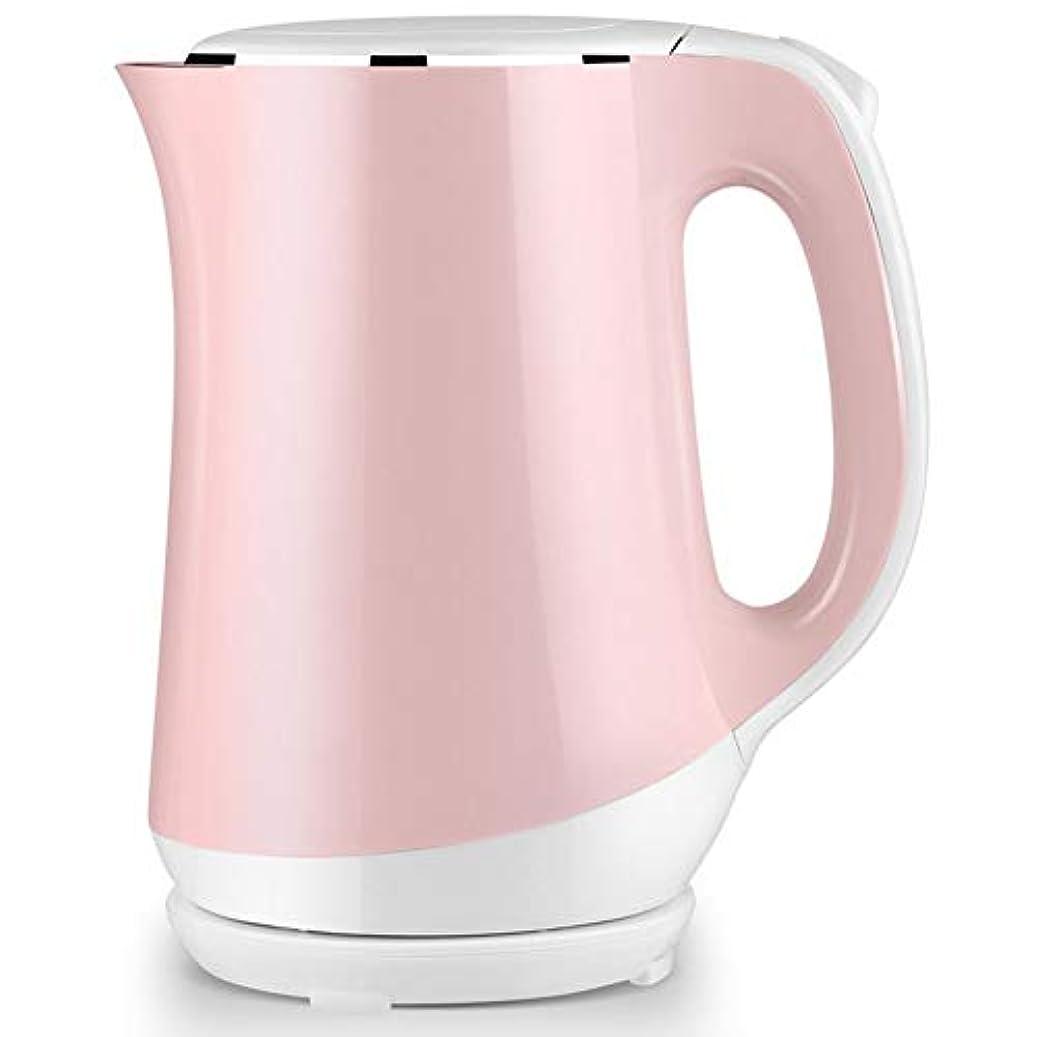 登る激しいそれるSHYPT 茶コーヒーのためのステンレス鋼の二重壁の電気やかんの給湯装置w/自動シャットオフおよび沸騰乾燥防止、1.8 L