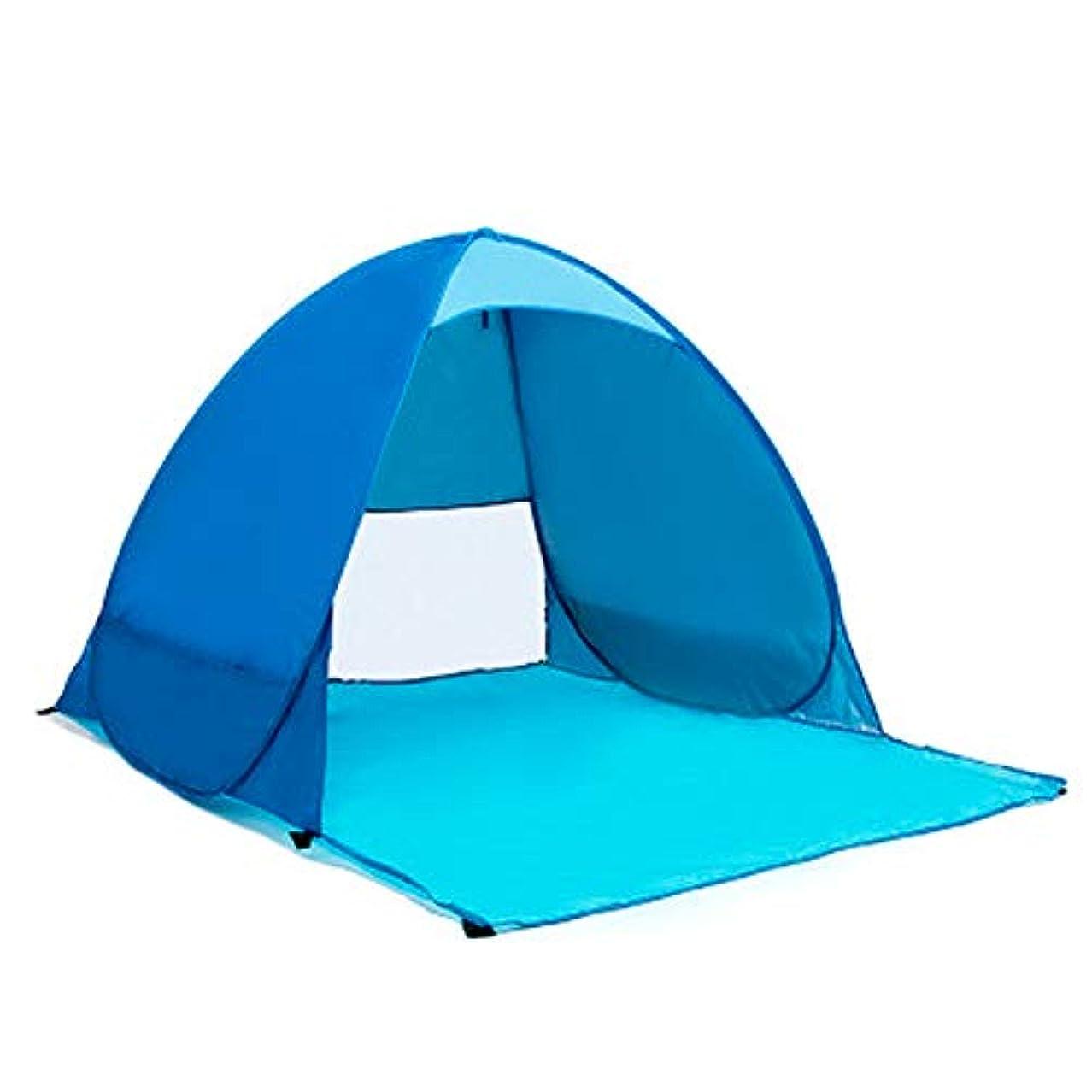騒乱教師の日謎屋外テント、ダブル自動ビーチテント、クイックオープン、日焼け止め、防水、通気性,D