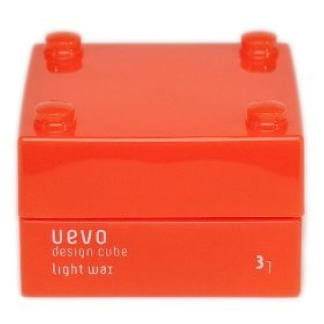 かび臭い厚くする管理する【X3個セット】 デミ ウェーボ デザインキューブ ライトワックス 30g