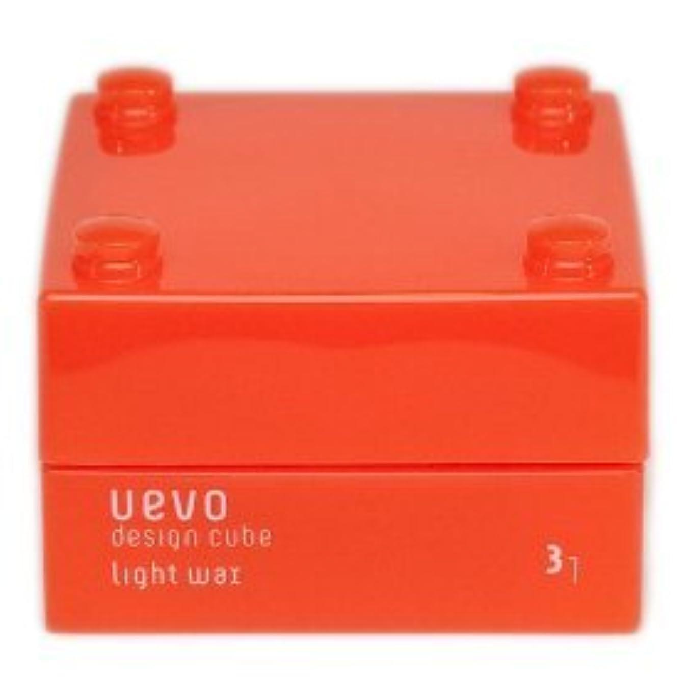 電気ゆるい既に【X3個セット】 デミ ウェーボ デザインキューブ ライトワックス 30g