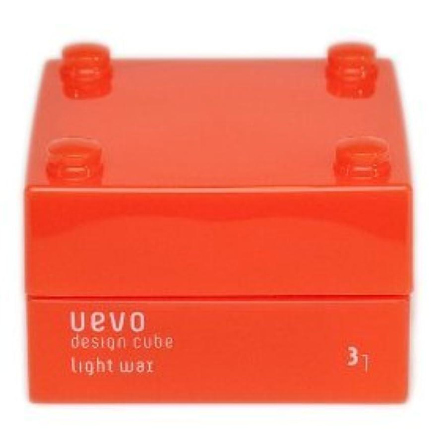 挨拶する安全性どれか【X3個セット】 デミ ウェーボ デザインキューブ ライトワックス 30g
