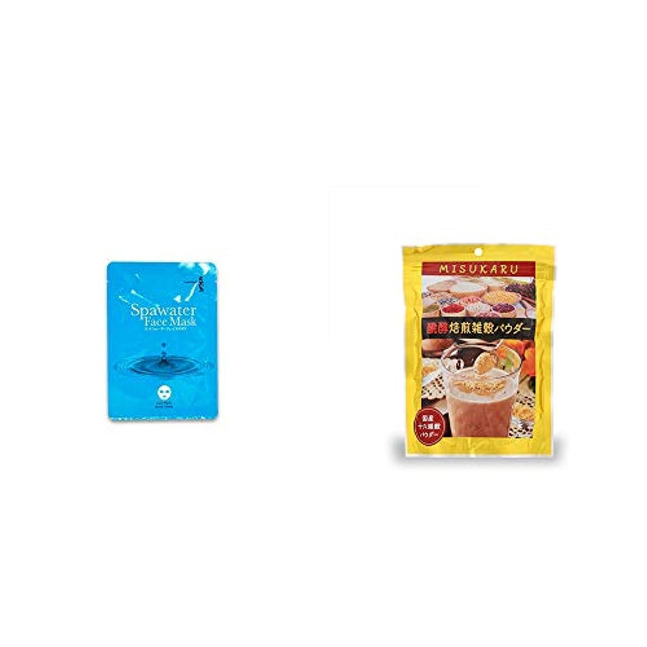 救援憂慮すべき息切れ[2点セット] ひのき炭黒泉 スパウォーターフェイスマスク(18ml×3枚入)?醗酵焙煎雑穀パウダー MISUKARU(ミスカル)(200g)