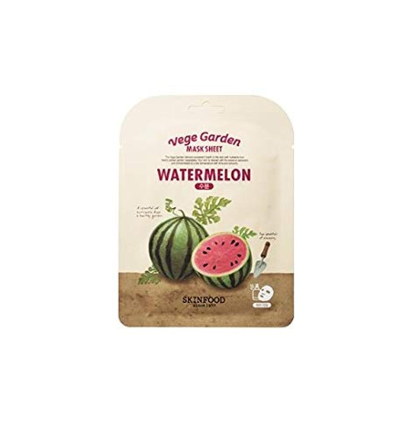 キャンバス水を飲む過敏なSkinfood ベジガーデンマスクシート#スイカ* 10ea / Vege Garden Mask Sheet # watermelon *10ea 20ml*10 [並行輸入品]