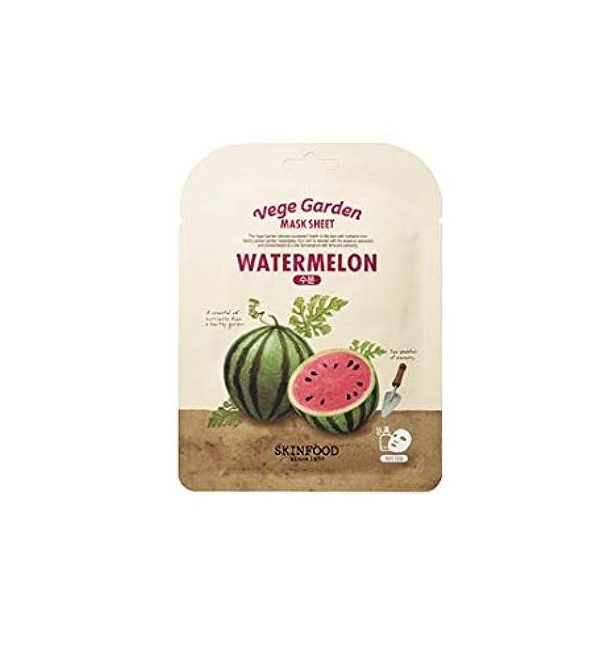 名詞制限でもSkinfood ベジガーデンマスクシート#スイカ* 10ea / Vege Garden Mask Sheet # watermelon *10ea 20ml*10 [並行輸入品]