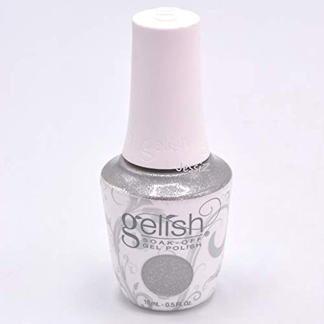 憲法文字通り公園Gelish Soak-Off Gel - Walk the Walk - 15 ml / 0.5 oz