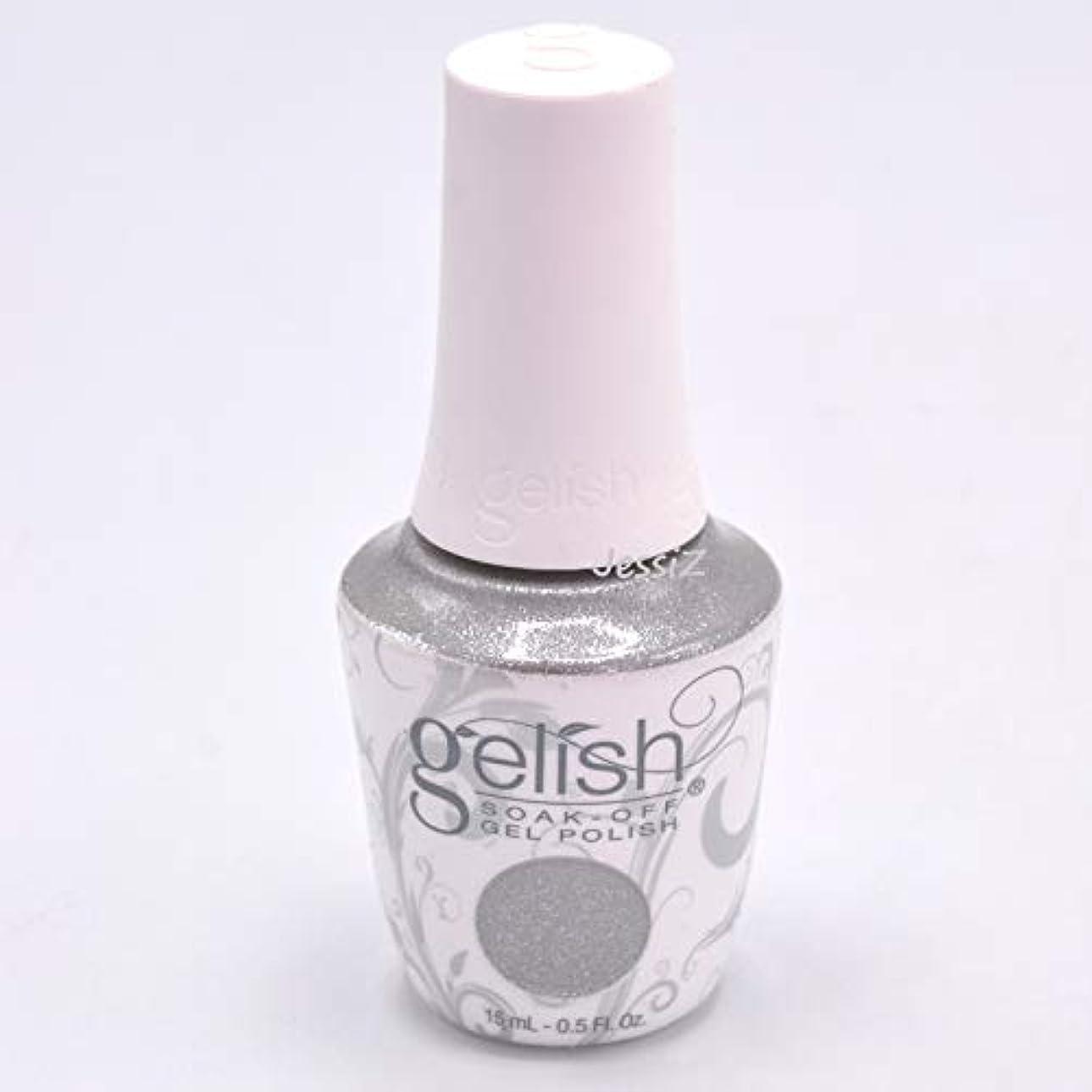 高音酸度散髪Gelish Soak-Off Gel - Walk the Walk - 15 ml / 0.5 oz