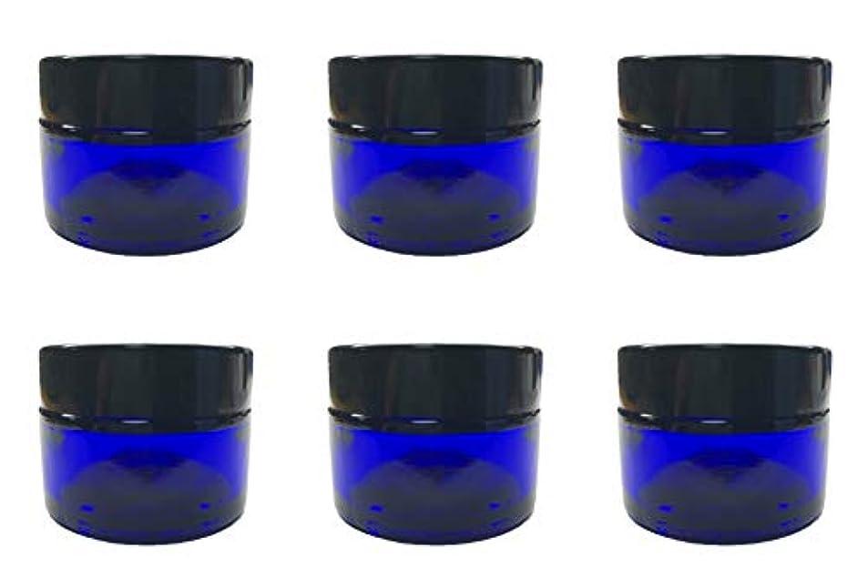 指定餌第四ガラス製 遮光瓶 クリーム容器 ボトル ハンドクリーム アロマクリーム クリームジャー保存 詰替え 容器 30g 6個 セット (ブルー?ブラウン) (ブルー)