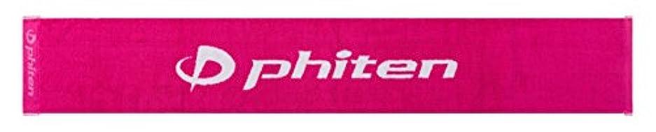 選択する煩わしいパキスタン人ファイテン(phiten) スポーツタオル