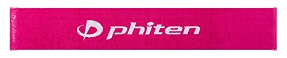 しなやかな重要性不屈ファイテン(phiten) スポーツタオル