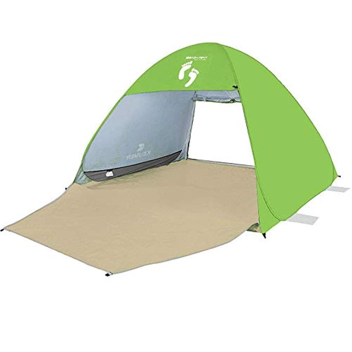 野菜払い戻し清めるアウトドアファミリーギャザリングキャンプ アウトドアスポーツUVプロテクションポップアップ防水ビーチテントスーパーブルーコーストビーチパラソルアウトドア自動サンシェルターカバナUPF 50+サンシェードポータブルキャンプ釣りハイキングキャノピー簡単セットアップ3-4キャリングバッグをお持ちの方 (色 : 緑)