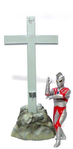 ウルトラマンエース ゴルゴダシリーズ 第3弾 ウルトラマンエース 十字架付き -