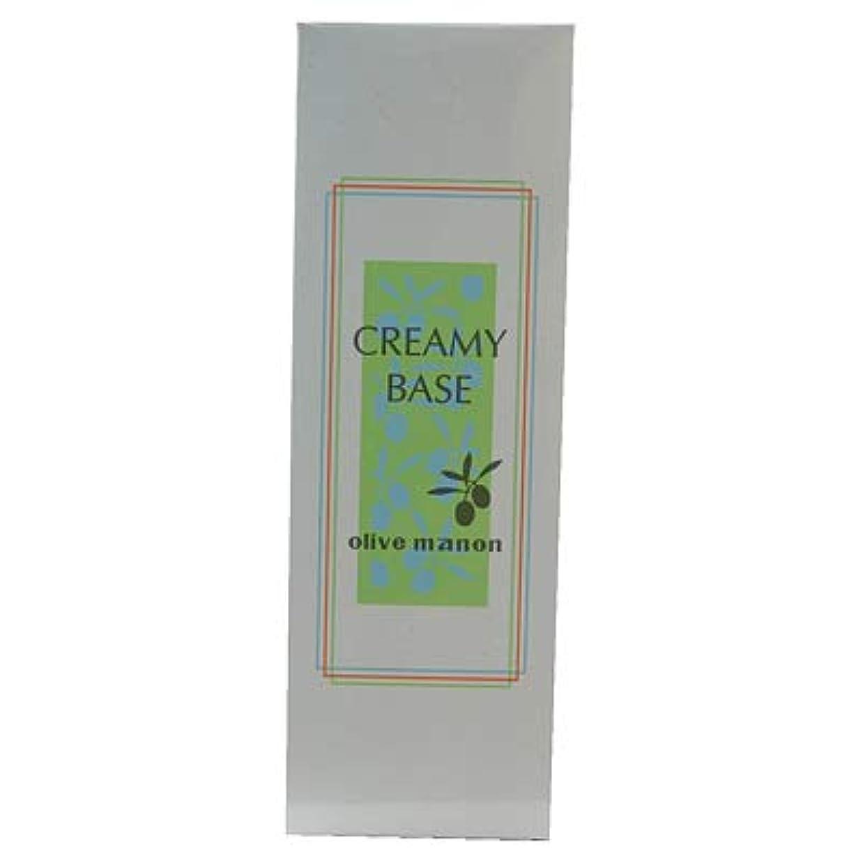 プラスチック変な汗オリーブマノン クリーミィベース (25g)