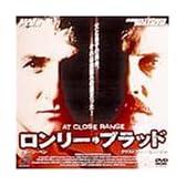 ロンリー・ブラッド [DVD]