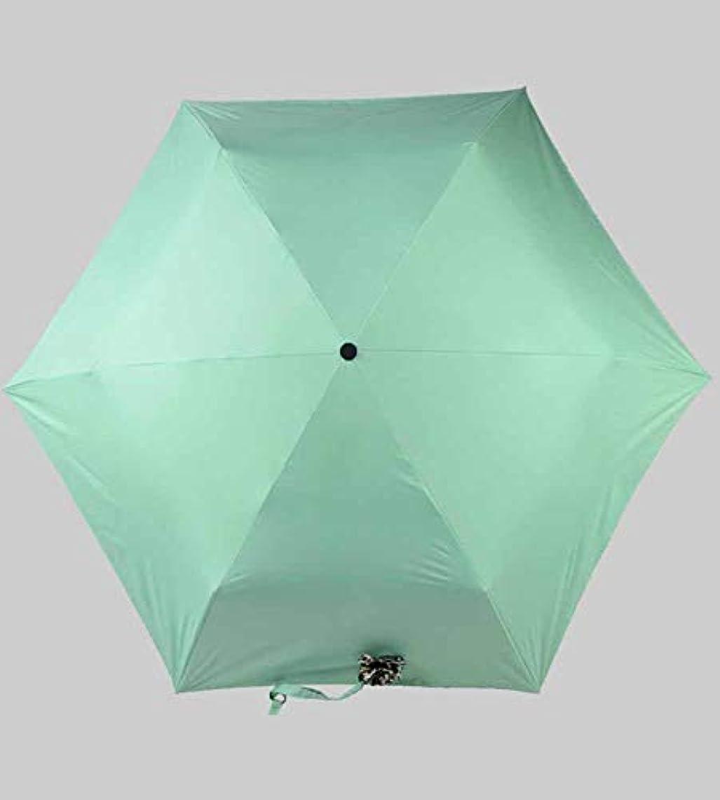 終わらせるイタリッククモChuangshengnet 傘日傘レディースファッションフラワーボール折りたたみ傘日焼け止めUVプロテクション (Color : Green)