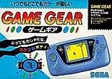 ゲームギア ブルー 【ゲームギア】