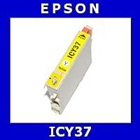 ICY37 互換インク