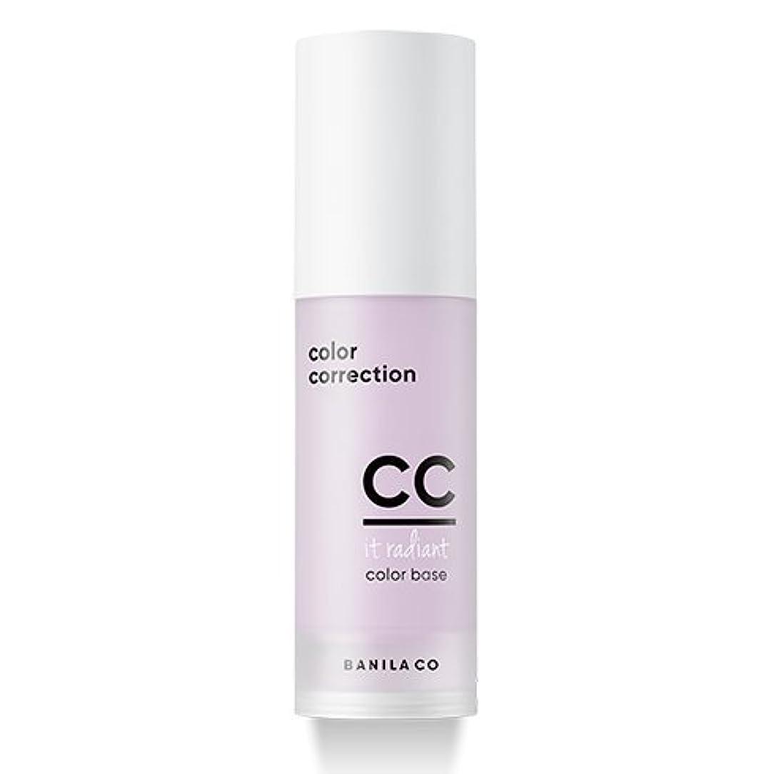 鋭く仕事に行くフェンスBANILA CO It Radiant CC Color Base 30ml/バニラコ イット ラディアント CC カラー ベース 30ml (#Lavender) [並行輸入品]