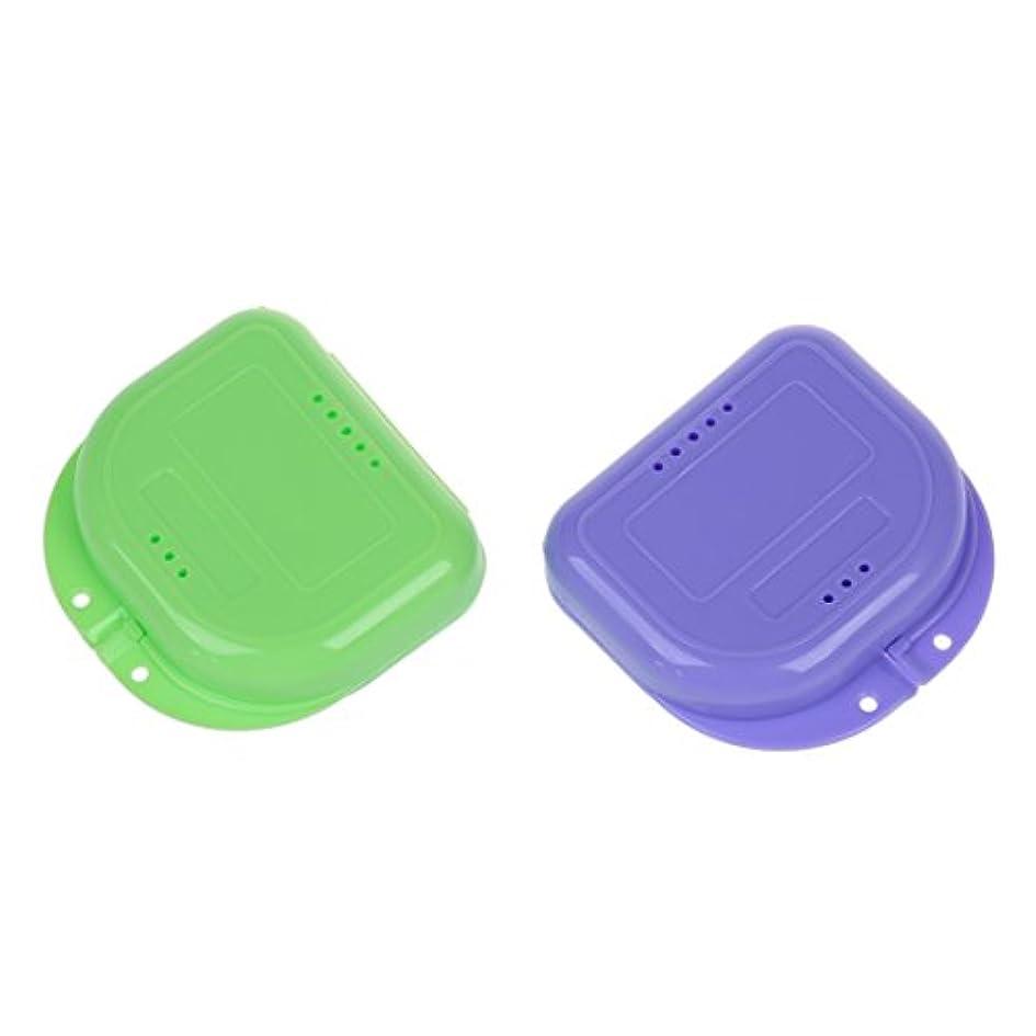圧縮電話に出る試してみるAFBEST 2X歯、義歯のボックス、ケース、口トレイ[個人用品]