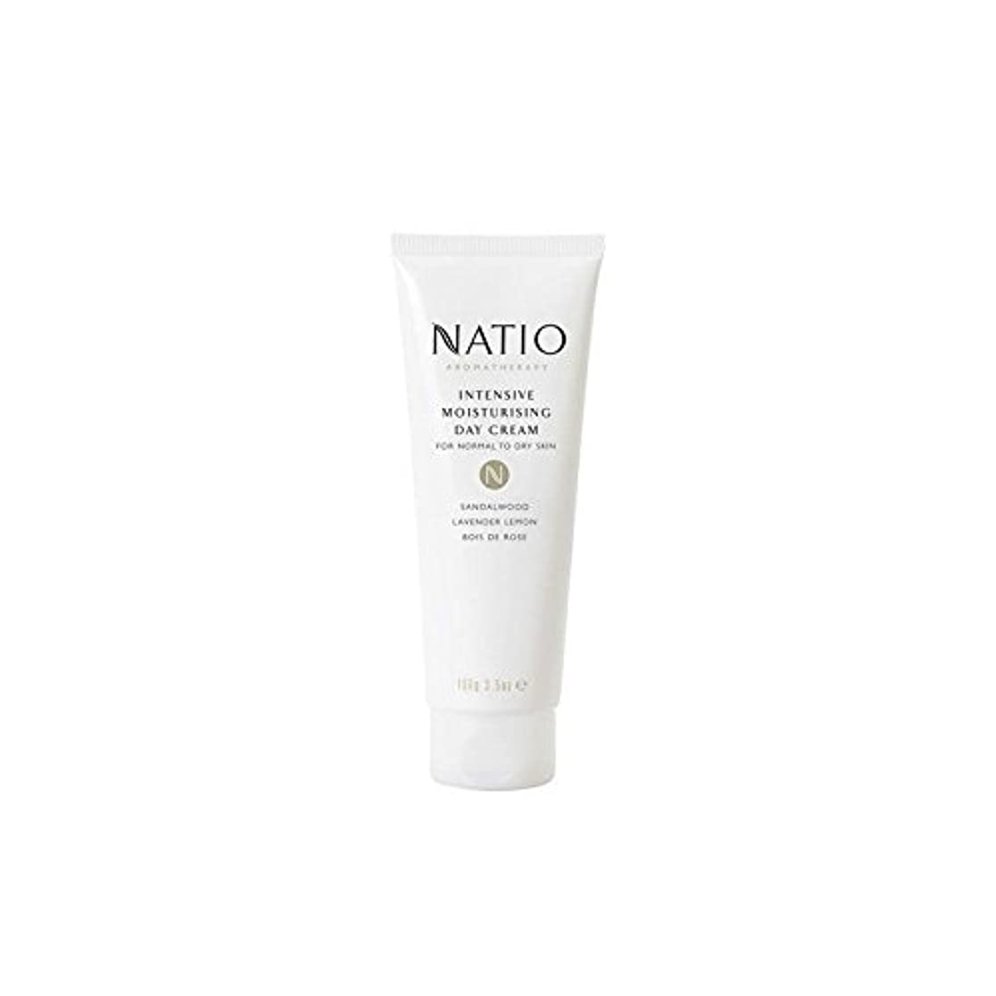市場造船乳白集中的な保湿デイクリーム(100グラム) x2 - Natio Intensive Moisturising Day Cream (100G) (Pack of 2) [並行輸入品]