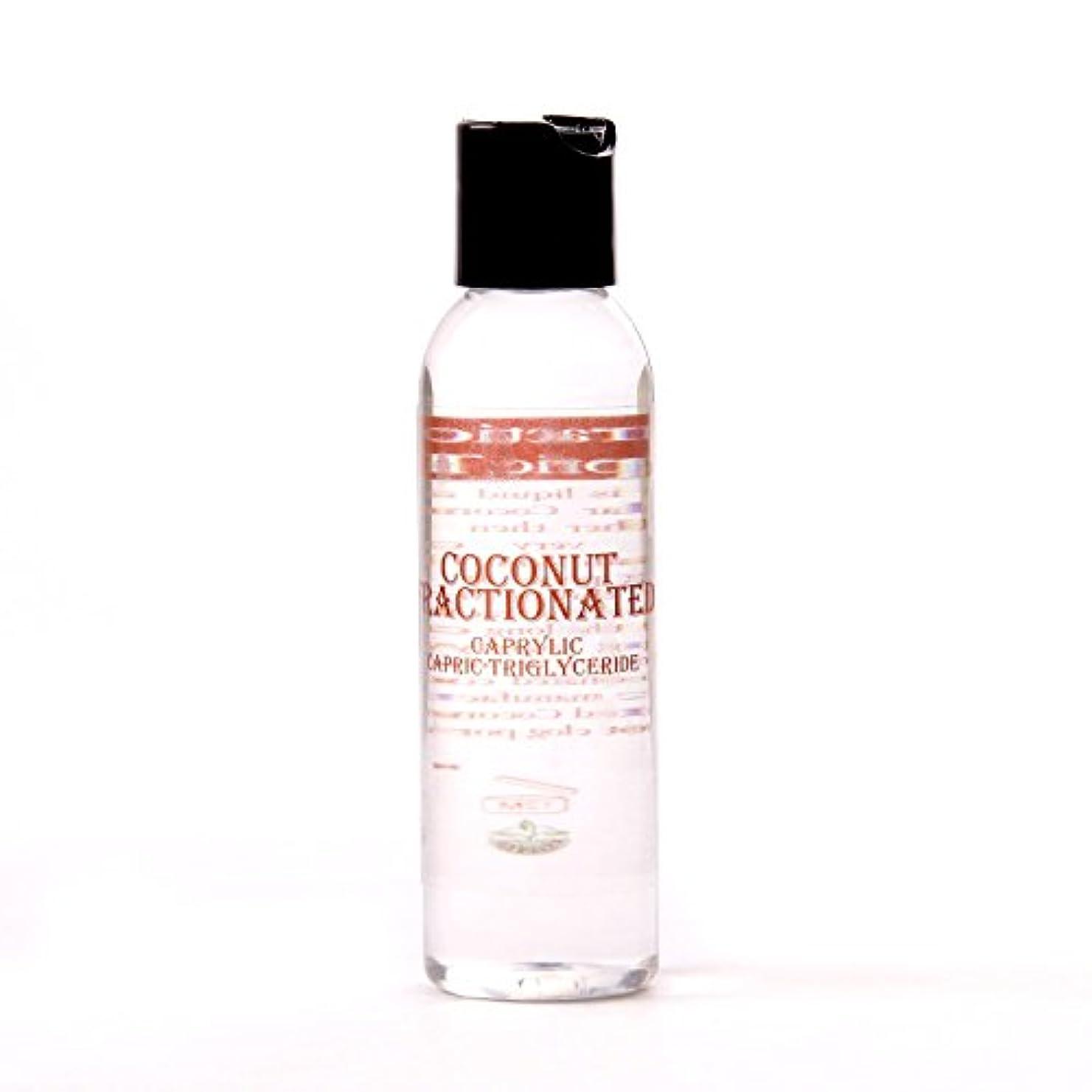 現実的ファウル通行料金Mystic Moments | Coconut Fractionated Carrier Oil - 125ml - 100% Pure