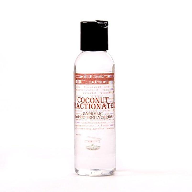 ティッシュ請求可能屋内Mystic Moments | Coconut Fractionated Carrier Oil - 125ml - 100% Pure