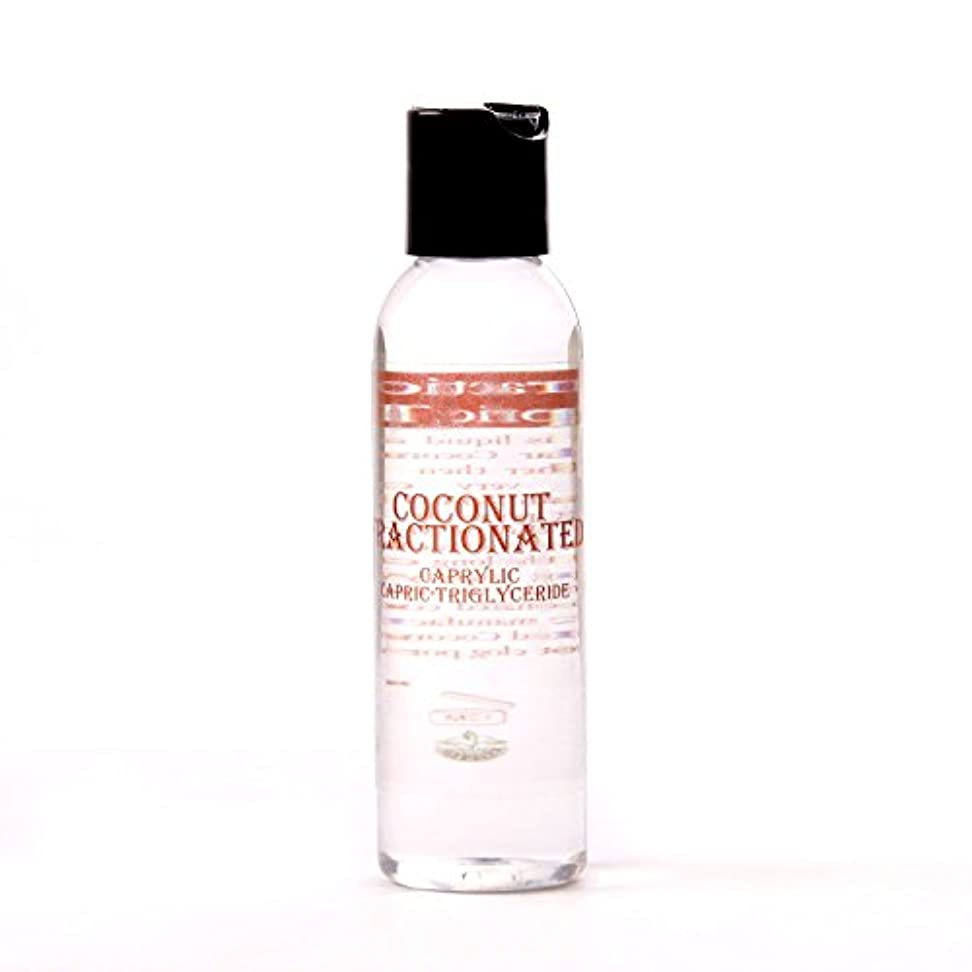 ペット篭抑圧するMystic Moments | Coconut Fractionated Carrier Oil - 125ml - 100% Pure