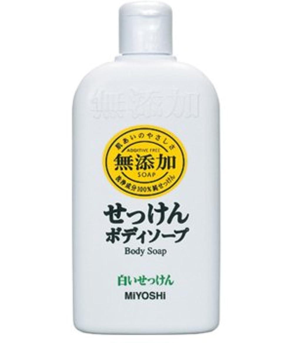 音みぞれおとなしいミヨシ石鹸 無添加 ボディソープ 白い石けん レギュラー 400ml(無添加石鹸)×20点セット (4904551100324)