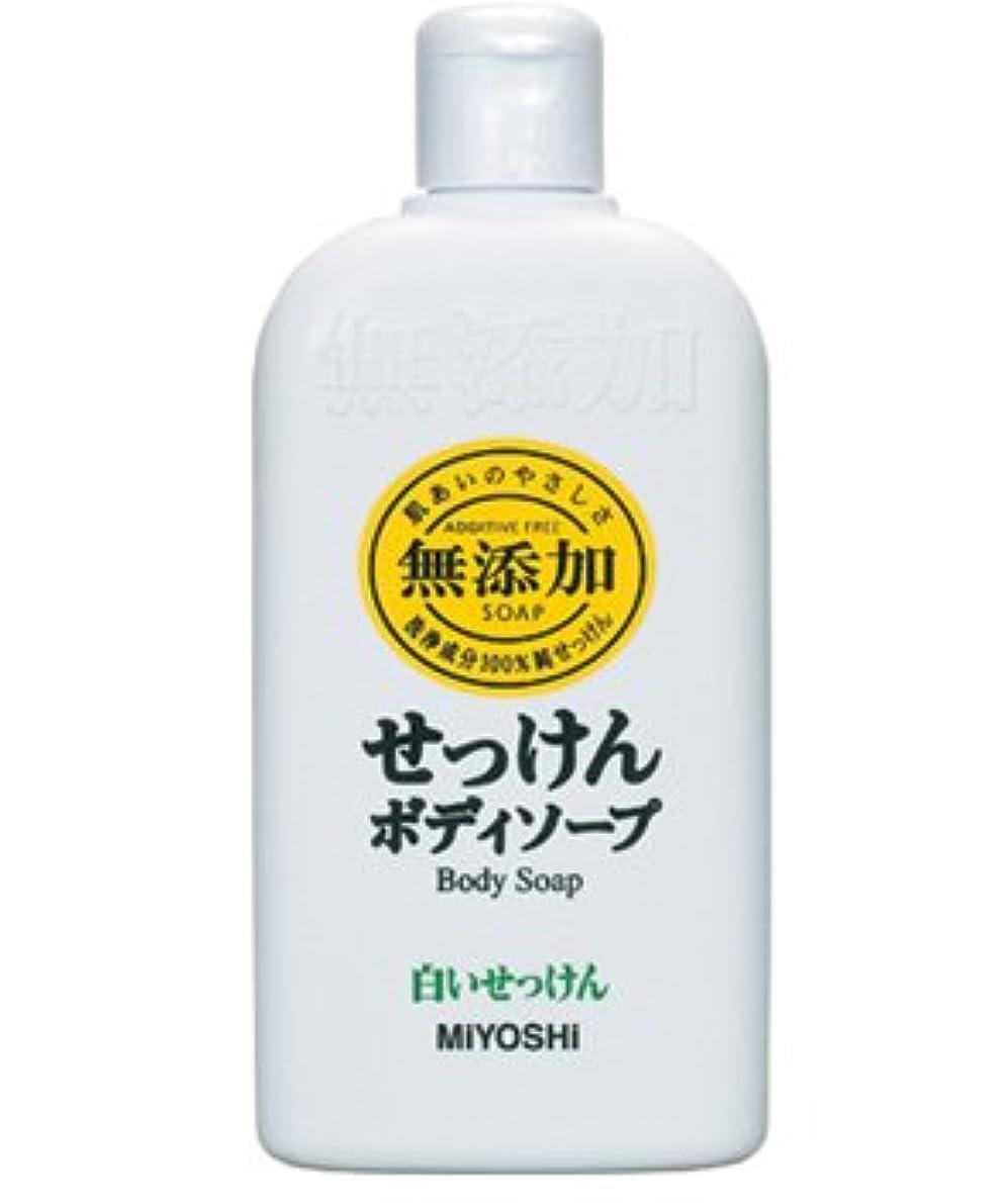 毎週帽子困惑したミヨシ石鹸 無添加 ボディソープ 白い石けん レギュラー 400ml(無添加石鹸)×20点セット (4904551100324)