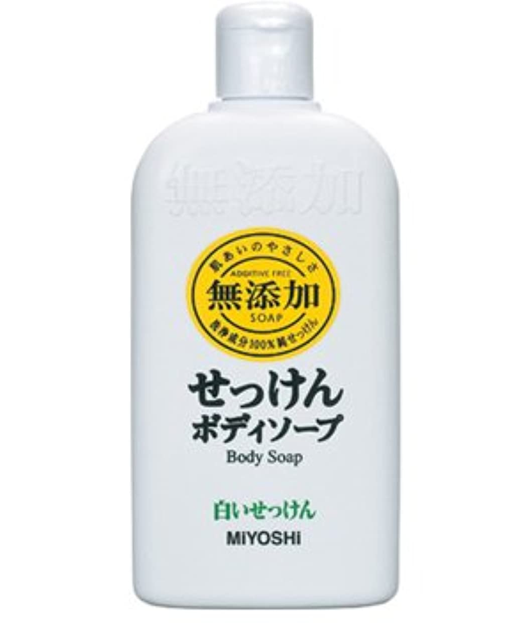 法律により移動するバリーミヨシ石鹸 無添加 ボディソープ 白い石けん レギュラー 400ml(無添加石鹸)×20点セット (4904551100324)