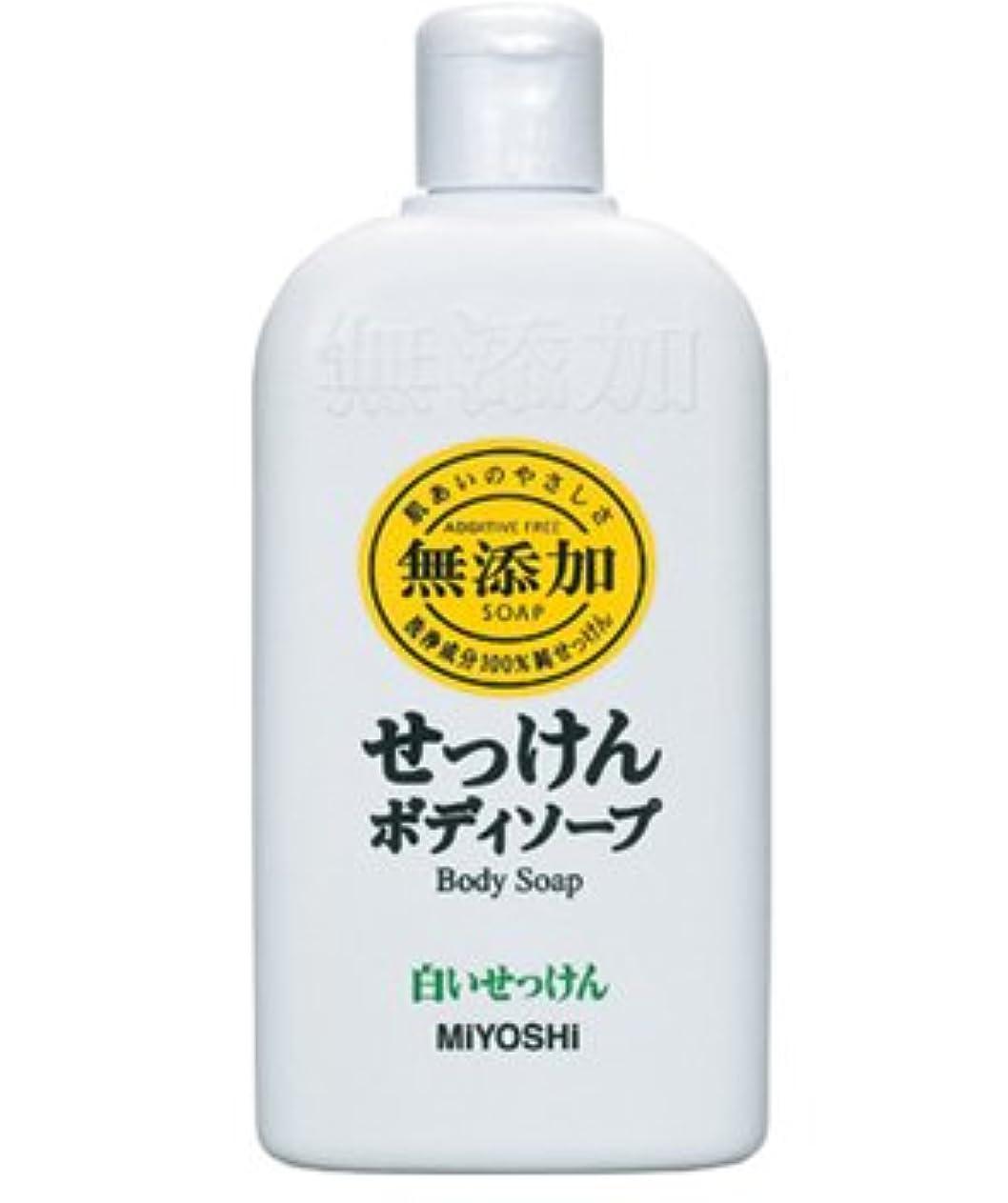 コンテストなぜなら抗生物質ミヨシ石鹸 無添加 ボディソープ 白い石けん レギュラー 400ml(無添加石鹸)×20点セット (4904551100324)