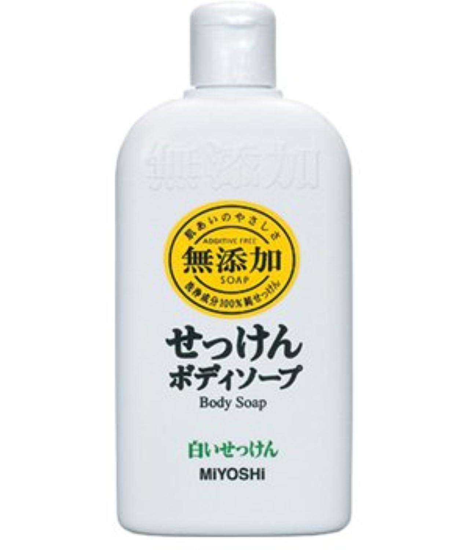 困惑偽善慣性ミヨシ石鹸 無添加 ボディソープ 白い石けん レギュラー 400ml(無添加石鹸)×20点セット (4904551100324)