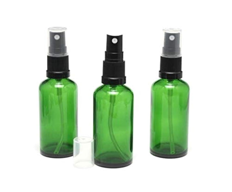 面侵入する信じられない遮光瓶 スプレーボトル 50ml グリーン/ブラックヘッド(グラス/アトマイザー) 3本セット 【 新品アウトレットセール 】