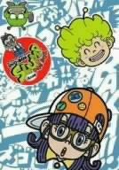 Dr.スランプ アラレちゃん DVD-BOX SLAMP THE BOX ほよよ編の詳細を見る