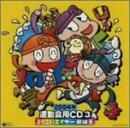 運動会用CD 2004年(3)