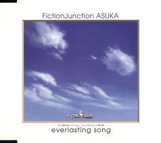 everlasting song