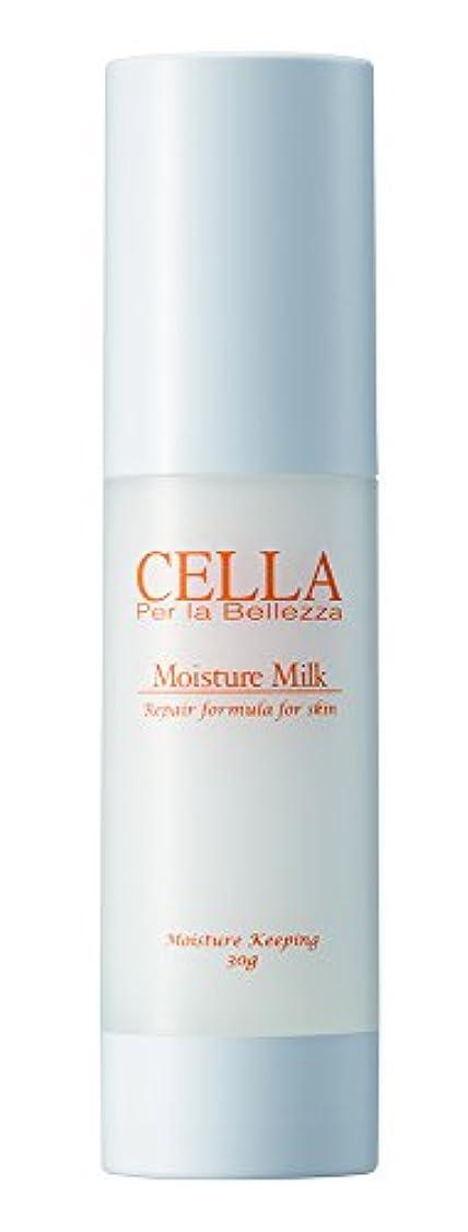 セラ モイスチュアミルク