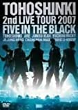 2nd LIVE TOUR 2007 ~Five in the Black~〈初回限定盤〉 [DVD] 画像