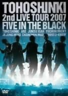 2nd LIVE TOUR 2007 ~Five in the Black~〈初回限定盤〉 [DVD]の詳細を見る