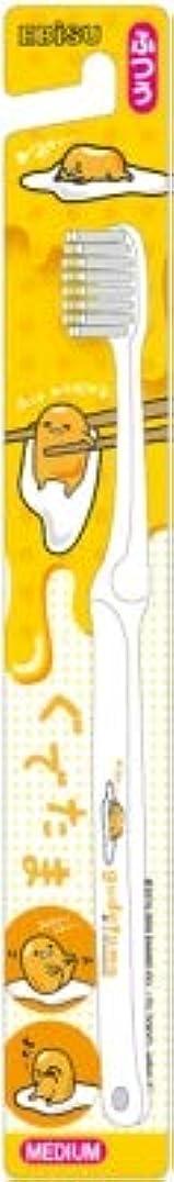 右ホイストぞっとするような【まとめ買い】キャラコレ ぐでたまハブラシ ふつう ×3個